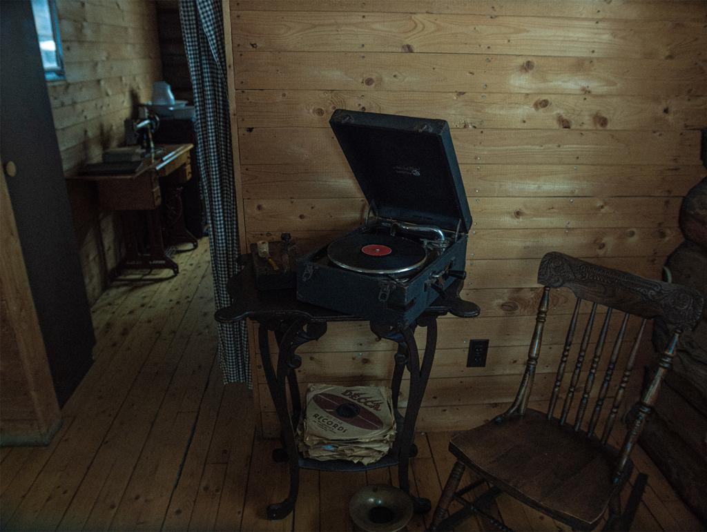 Old Sound Machine